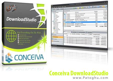دانلود نرم افزار مدیریت دانلود Conceiva DownloadStudio 6.0.7.0