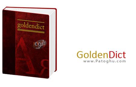 دیکشنری قدرتمند رایگان و چندزبانه GoldenDict v1.0.1