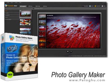 ساخت آلبوم های تصویری فوق العاده زیبا با Photo Gallery Maker v2.76