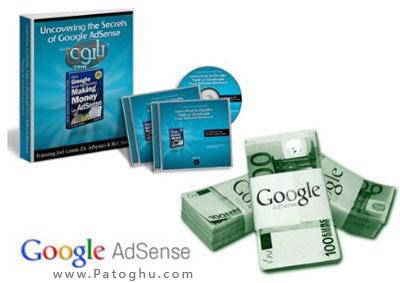راهنمای کامل Google Adsense و راههای کسب درآمد از آن