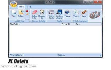 پاک نمودن همیشگی و غیرقابل بازگشت فایل ها با XL Delete 2.2.4.0