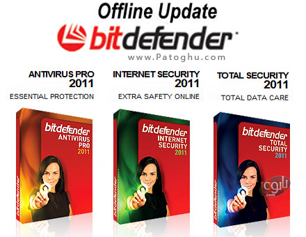 دانلود آپدیت آفلاین آنتی ویروس بیت دیفندر Bitdefender Offline Update