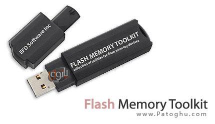 جعبه ابزار حافظه های فلش با Flash Memory Toolkit PRO v2.0.0.0