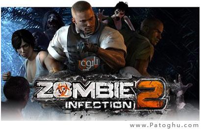 بازی بسیار زیبا و جذاب Zombie Infection برای موبایل جاوا