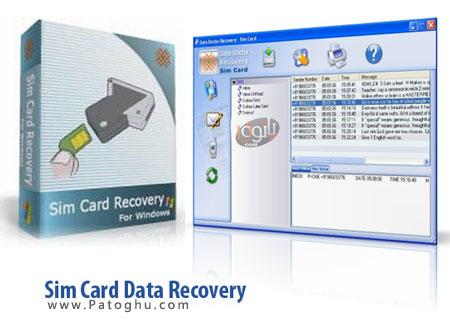 دانلود نرم افزار بازیابی اطلاعات سیم کارت Sim Card Data Recovery V3.0.1.5