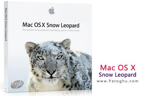 دانلود رایگان سیستم عامل مکینتاش Mac OS X 10.6.5 Snow Leopard