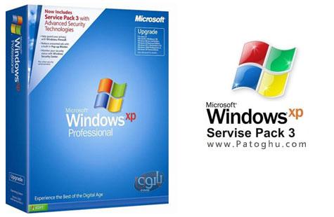 دانلود ویندوز ایکس پی سرویس پک 3 - Microsoft Windows XP Service Pack 3 با آپدیت تا January 2011