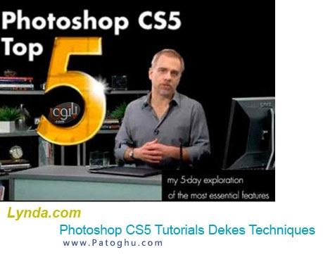 آموزش ترفندهای فتوشاپ CS5 از شرکت لیندا