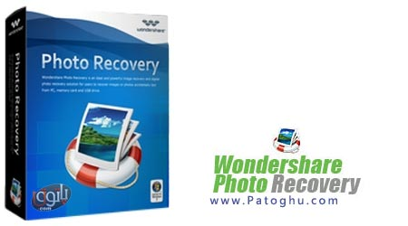 بازیابی کامل تصاویر از دست رفته با Wondershare Photo Recovery 2.1.0.6