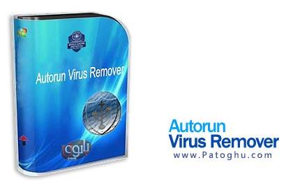 حذف ویروس اتوران با استفاده از Autorun Virus Remover 3.0 Build 0201