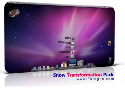 تغییر چهره ویندوز ۷ و ویستا به MAC OS X با Snow Transformation Pack 1.5