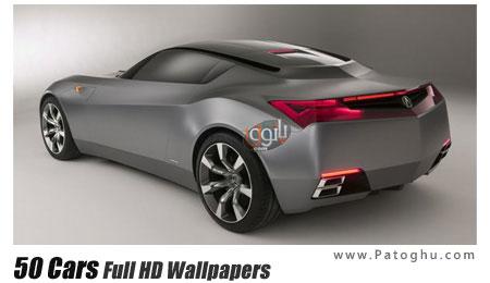 مجموعه ۵۰ والپیپر بسیار زیبا و دیدنی از خودروها باکیفیت Full HD