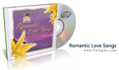 دانلود آلبوم بی کلام فوق العاده زیبا آوازهای عاشقانه و رمانتیک - VA - Romantic Love Songs 2007