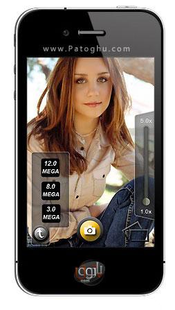 نرم افزار افزایش قدرت دوربین تا 12 مگاپیکسل برای موبایل آیفون - 12.0 Mega Camera - All In One
