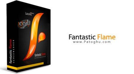 با اسکرین سیور Fantastic Flame Screensaver 7.2.0.0 دسکتاپ خود رابه آتش بکشید!