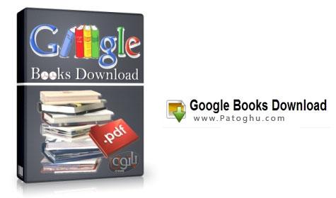 دانلود کتاب از سایت Google و از دیگر سایت ها با Google Books Download v3.0.1.309