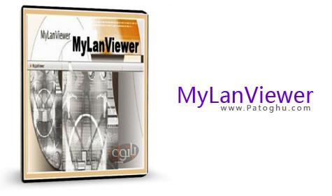 اسکن و جستجوی شبکه های محلی با MyLanViewer 4.5.7