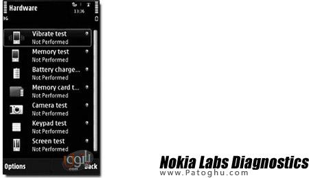 تست قطعات سخت افزاری موبایل توسط Nokia Labs Diagnostics