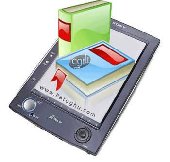 کتاب الکترونیکی رمان بسیار زیبای عشق من برای موبایل