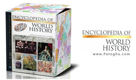 دانلود اطلس و دایره المعارف تاریخ جهان - Encyclopedia Of History of World