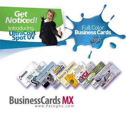 ساخت کارت ویزیت حرفه ای با نرم افزار BusinessCards MX 4.1