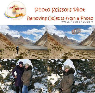 غییر سایز عکس ، حجم عکس و پاک کردن اشخاص و اشیاء از عکس با نرم افزار Photo Scissors Pilot 1.0.1