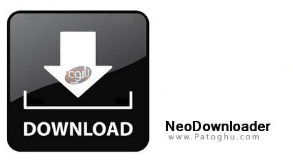 نرم افزار مدیریت قدرتمند دانلود با NeoDownloader v2.6.2