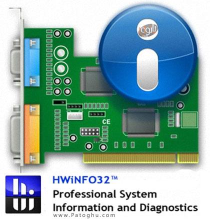 نرم افزار نمایش دقیق مشخصات سخت افزاری سیستم رایانه - HWiNFO32 3.71 Final