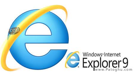 نسخه نهایی مرورگر محبوب اینترنت اکسپلورر Internet Explorer 9 Build 9.0.8112.16421