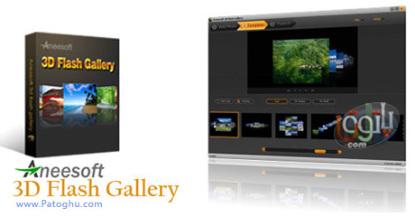 Aneesoft 3D Flash Gallery