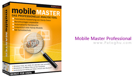 مدیریت حرفه ای موبایل با Mobile Master Professional v7.5.7 Build 3162
