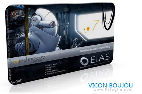 نرم افزار میکس و مونتاژ فیلم بسیار قوی با VICON BOUJOU V5.0