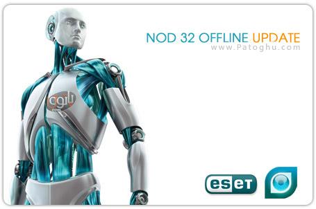دانلود آپدیت آفلاین آنتی ویروس نود 32 ESET NOD32 Offline Update