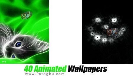 مجموعه ۴٠ والپپر متحرک موبایل در سایز ۲۴۰×۳۲۰