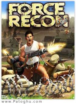 بازی بسیار جذاب Force Recon برای موبایل – جاوا