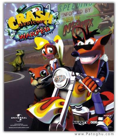 crash3.jpg