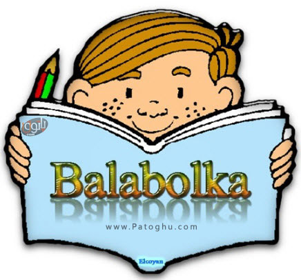 تبدیل نوشتار به گفتار با Balabolka 2.2.0.499 Final (نسخه قابل حمل)