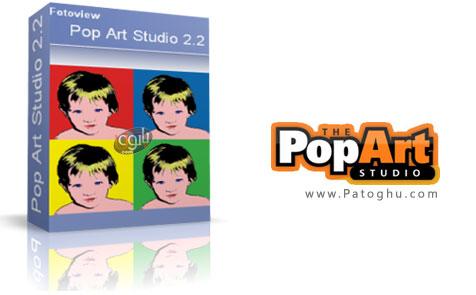 افکت گذاری بر روی عکس ها با Pop Art Studio 5.3 Batch Edition