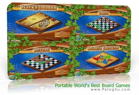 بهترین و کاملترین مجموعه بازی های رومیزی مانند تخته نرد و شطرنج Portable Worlds Best Board Games v1.0
