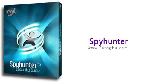 محافظت از سیستم در برابر برنامه های جاسوسی با SpyHunter v4.3.32.3239