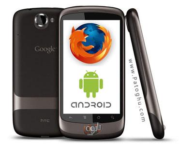 دانلود نرم افزار فایرفاکس 4 برای گوشی های آندروید - Mozilla Firefox Web Browser v4.0 RC