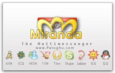 پیام رسان قدرتمند و چندمنظوره به نام Miranda IM 0.9.19