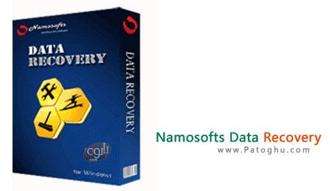 نرم افزار بازگردانی اطلاعات حذف شده با Namosofts Data Recovery 1.0.2.1