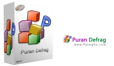 نرم افزار یکپارچه سازی فضای هارد دیسک کامپیوتر با Puran Defrag 7.3