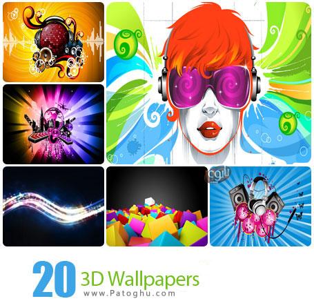 دانلود عکس های سه بعدی 3D Wallpapers