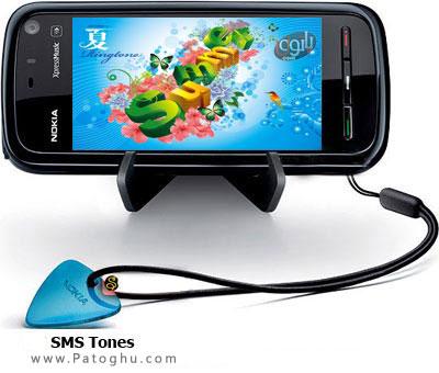 مجموعه ?? زنگخور جدید اس ام اس برای موبایل