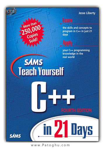 دانلود کتاب Teach Yourself C++ in 21 days
