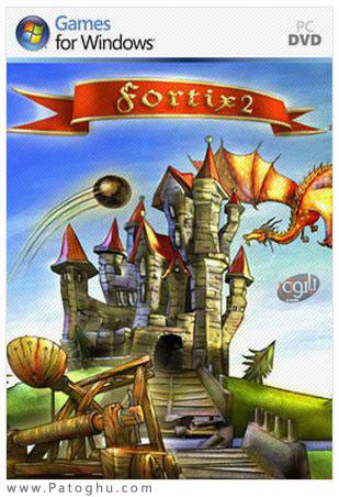 بازی خاطره انگیز دوران کودکی – Fortix 2 v1.0 multi 2011