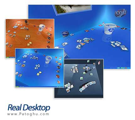 داشتن دسکتاپ 3 بعدی و جذاب با Real 3D Desktop 1.67