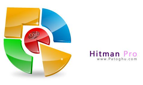 دانلود آنتی ویروس جدید و کم حجم هیتمن برای کامپیوتر - Hitman Pro 3.5.8 Build 121